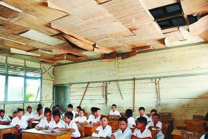 sekolah-miskin